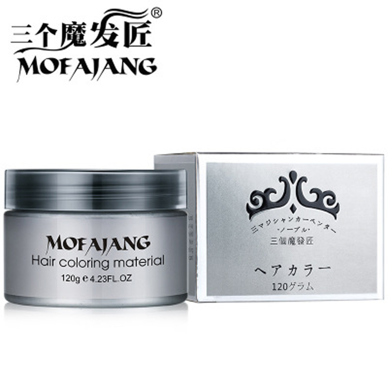 7pcs MOFAJANG Hair Color Wax Dye One time Molding Paste Seven Colors Hair Dye Wax maquillaje Make Up 120g-in Hair Color from Beauty & Health    1