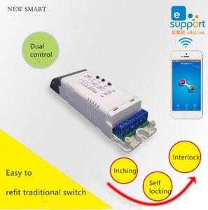 Image 2 - EweLink Smart home WiFi  RF433 2 channel switch inching interlock selflock wifi module app control remote relay DIY Smart Home