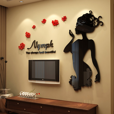 Creative personality 3D acrylic three dimensional wall stickers ...