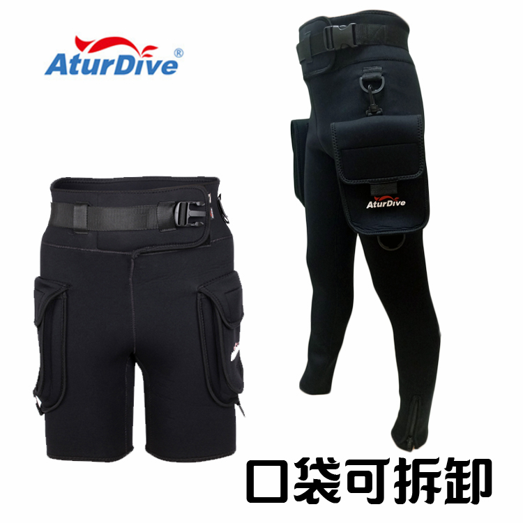 Free shipping submersible pants bag capris belt fabric belt for 3mm Diving pants Diving suit shorts