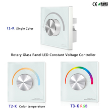 T1-K/T2-K/T3-K Rotary Glass Panel Single Color LED Constant Voltage Controller for single color/color temperature/RGB led strip