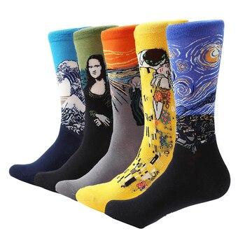 MYORED 5 pair/lot men funny socks Cotton Colorful Van Gogh Retro Oil Painting mens colorful business crew sock happy gift