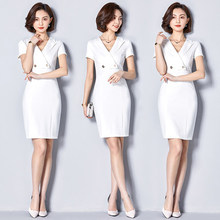 White dress temperament goddess fan V collar fashion celebrity high-end beautician salon work clothes
