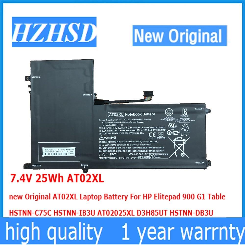 7.4 v 25Wh AT02XL nuovo Originale Batteria Del Computer Portatile Per HP Elitepad 900 G1 Tavolo HSTNN-C75C HSTNN-IB3U AT02025XL D3H85UT HSTNN-DB3U