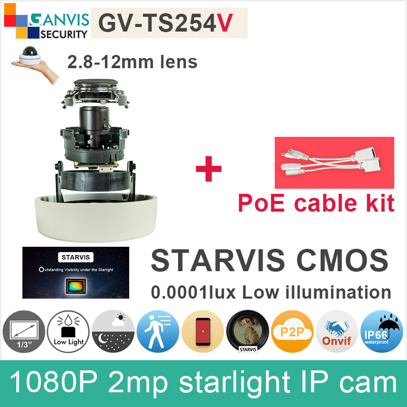 0.0001lux SONY IMX291 CMOS 1080P 2mp IP camera outdoor mini dome onvif starlight cctv camera with PoE cable GANVIS GV-TS254V pk sony starvis built in heater poe cable kit ip camera 1080p full hd 2mp starlight cctv camera outdoor dome ganvis gv ts255vh pk