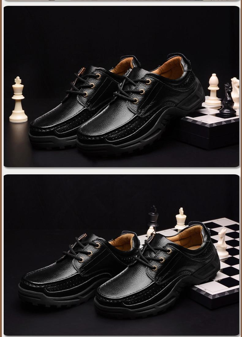שמלת ההנחה על נעלי 13