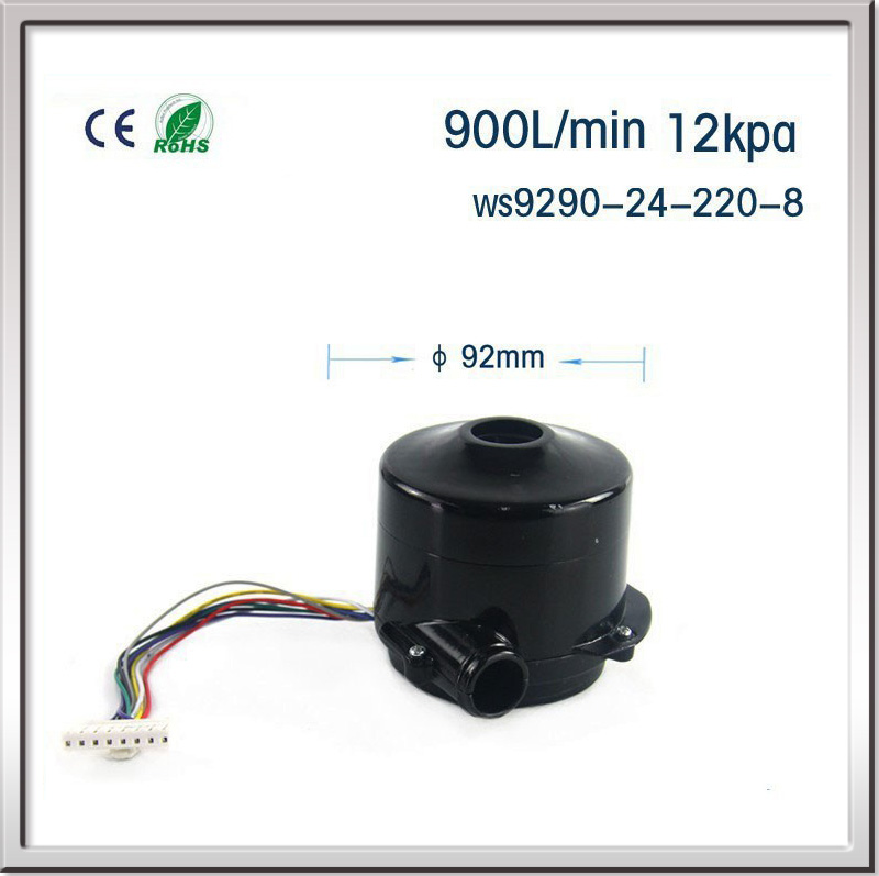 Online Get Cheap Centrifugal Blower Motor Alibaba Group