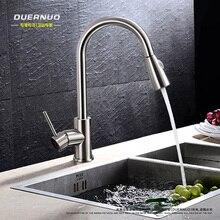 Меди горячей и холодной тянуть тип кухонный кран вращающийся Выдвижной Пояс душ овощи бассейна рисунок раковины