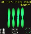 Hubsan H107 H107L H107C H107D Fluorescent Propellers also for For Cheerson CX-30 CX-30S CX-30W JJRC H6 H6D