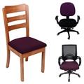 Обеденная Кухня офис сплошной цветной стул Обложка спандекс стрейч полиэстер сиденье стула Крышка Защитник Анти-грязный Дело сиденья - фото
