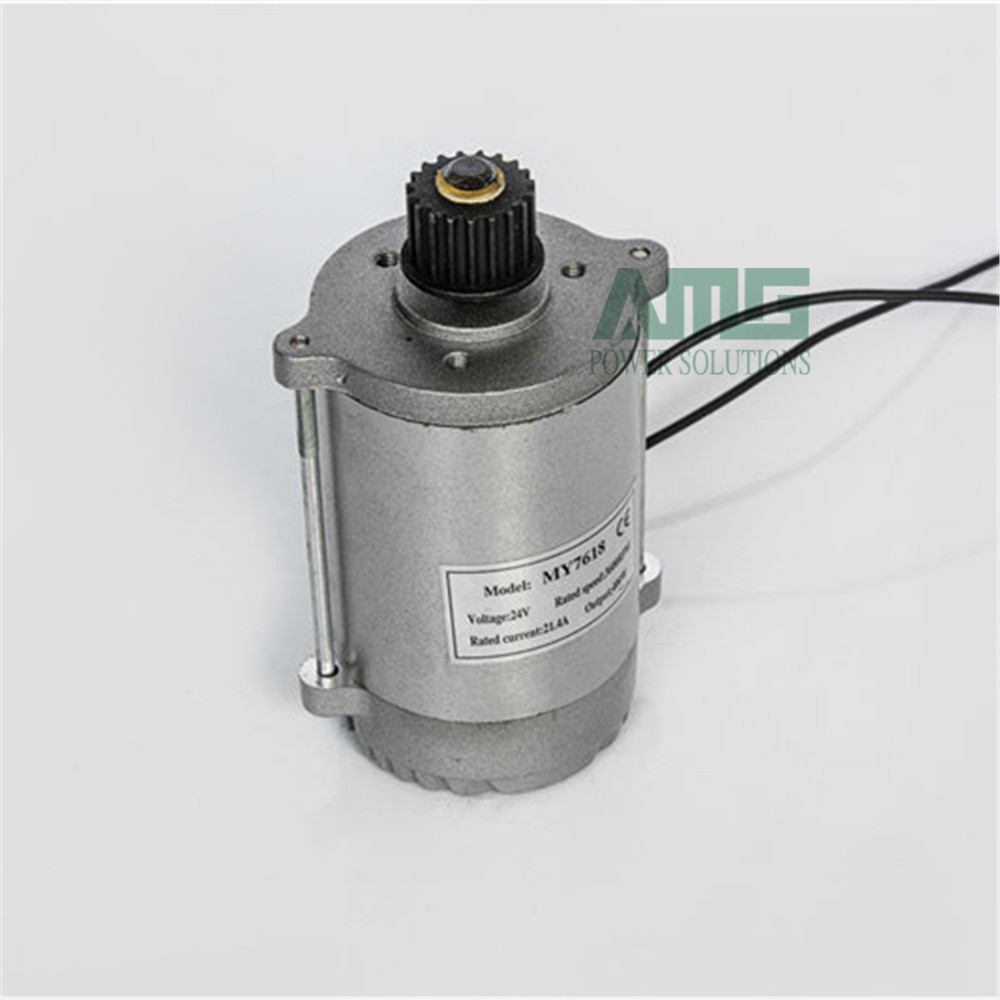 MY7618 350W DC 24V/36V 3000rpm high speed brush motor for electric tricycle, Electric Scooter motor, sprocket/pulley belt type