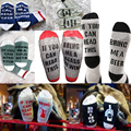 2017 Men if you can read this socks Hip hop letter Socks white tie-dye bring me a cup of coffee cute funny long mens cotton sock