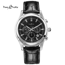 Brand Fashion Casual Business Watch Men Leather Strap Quarts Sport Wrist Watch Chronograph Calendar Waterproof 50M