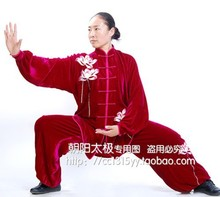 Customize Chinese Tai chi clothing Martial arts outfit taiji sword suit clothes for girl women boy men kids children/Thick