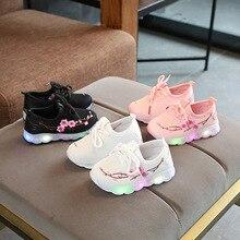 Для маленьких девочек вышивка цветок светодиодный Люминесцентная спортивная обувь для Для детей кроссовки светящиеся кроссовки