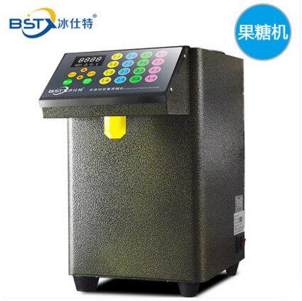 Candy closing machine Milk tea shop equipment 16 grid Quantitative Fully automatic Precision commercial Candy machine anti-dripl