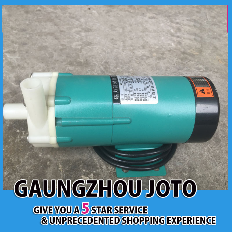MP-55R Hot Sell Marine Water Treatment  Photo/Metal Industry Use Engineering Plastic Magnetic Pump Acid Resistant Chemical Pump mp 55r china 220v engineering plastic magnetic drive pump big volume sea water pump industry magnetic centrifugal water pump