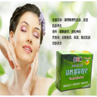 Active Energy Black Bamboo Charcoal Soap Face & Body Clear Anti Bacterial Lighten Freckles Beauty & Health Care Soap Soap