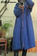 YoYiKamomo, женские парки, зимнее винтажное теплое длинное пальто с длинным рукавом, карманами, однотонное, с капюшоном, плотное, свободное, повседневное, короткое, длинное пальто