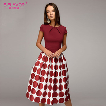 Women's Elegant Style Summer Dress