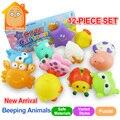 Minitudou Soft Baby Bath Toys 0-12 Months12PCS Beeding Cartoon Animal Baby Bathing Sounding Toys Educational Toys