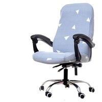 3 размера Универсальный офисный накидка на стул из спандекса пылезащитный чехол для сидения для компьютерного кресла упругое сиденье Чехол...