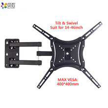 TV Wall Mount for 14-46