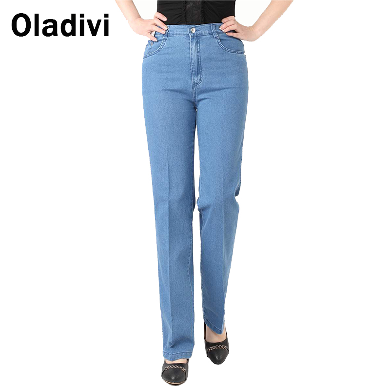 Ladies Cheap Jeans - Xtellar Jeans