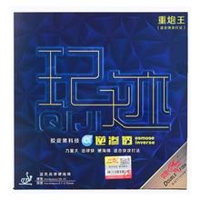 PingPong Fast Tennis Blue