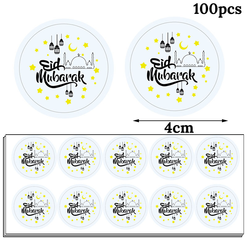 Image 4 - 100pcs Eid Mubarak Decors  Paper Handmade Sticker Gift Lable Seal  Sticker Islamic Muslim Mubarak Decoration Ramadan SuppliesParty DIY  Decorations