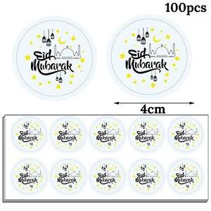 Image 4 - 100pcs Eid Mubarak Decors  Paper Handmade Sticker Gift Lable Seal Sticker Islamic Muslim Mubarak Decoration Ramadan Supplies
