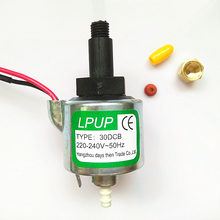 Fog Machines coffee machine for self-priming magnetic pump piston type 30DCB Power 220-240V-50Hz