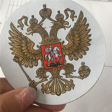Factory Price Custom -Made High Density Fancy Cutting Woven Patch Bright Gold Material LOGO