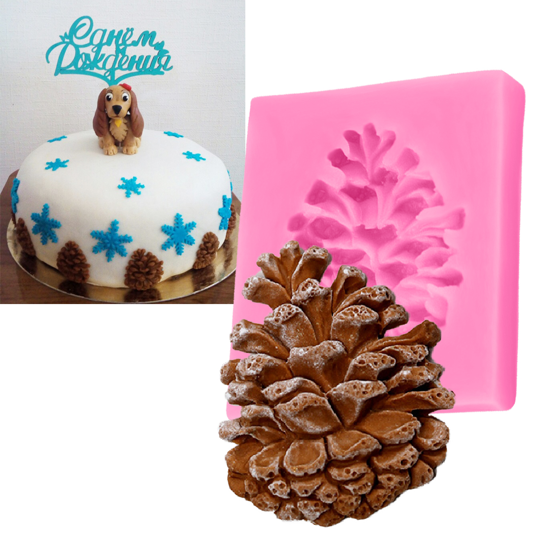 Sugarcraft Pastry Baking Tool 1PC Silicone Soap Mold Pine Cones ...