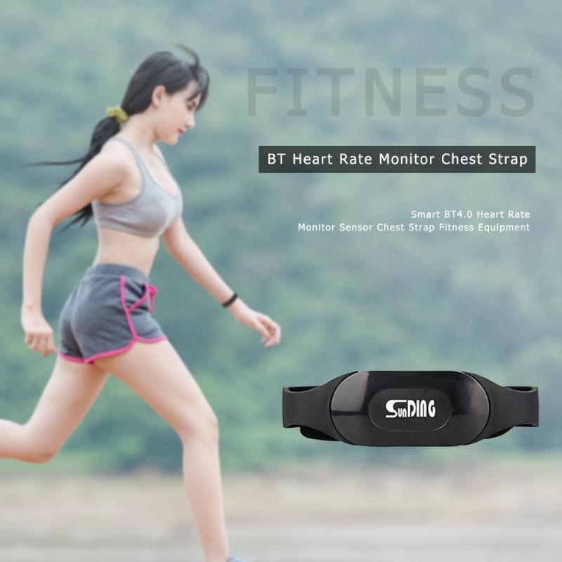 Smart Bluetooth 4.0 Heart Rate Monitor Sensor Chest Strap Fitness Equipment For IOS Android Phone Outdoor Fitness Body Building