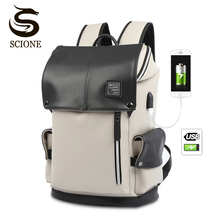 Men's USB Charging 15in laptop backpack Boys Fashion Bag men PU Leather backpacks for teenager Men Casual Daypacks mochila male