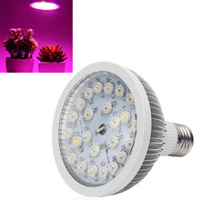 Full Spectrum Led Grow Light E27 24W Red+Blue+IR+UV+White+Warm White Led Growing Lamp For Flower Plant  LS