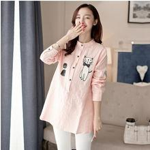 2016 new Spring and Autumn Pregnant women clothes fashion stand collar maternity shirts HYF 60611
