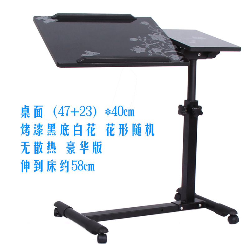 Delicieux LK364 Angle And Height Adjustable Laptop Table For Bed Rotate Laptop Desk  Stand With Keyboad Computer Desk Separated Desktop In Laptop Desks From  Furniture ...