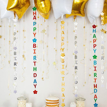Multicolor Happy Birthday Bunting Balloon hanging decoration Wedding Love Banner Garland Kids Birthday Party DIY Decoration