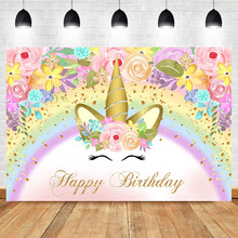 Unicorn Floral Backdrop Gold Glitter Rainbow Birthday Photo Backdrops Girl Colourful Roses Photography Background