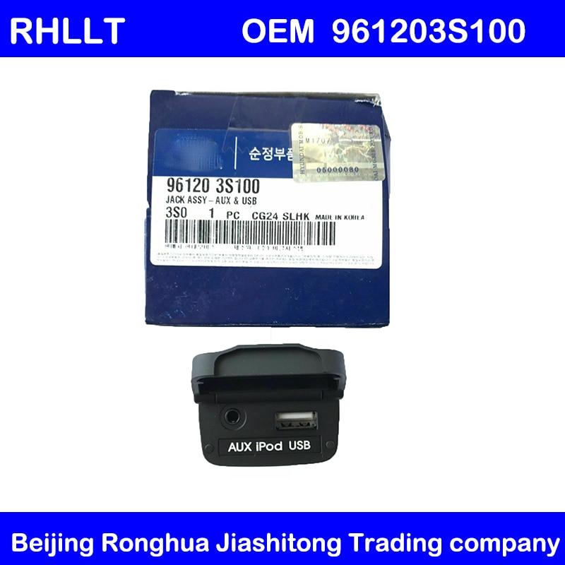 Genuine OEM 96120 3S100 AUX iPod USB Reader Port Jack Assy FOR HYUNDAI Sonata YF 2011