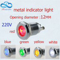 10 PCS LED metal lamp 12 mm metal light warning vehicle lamp voltage 220v red green yellow blue and white