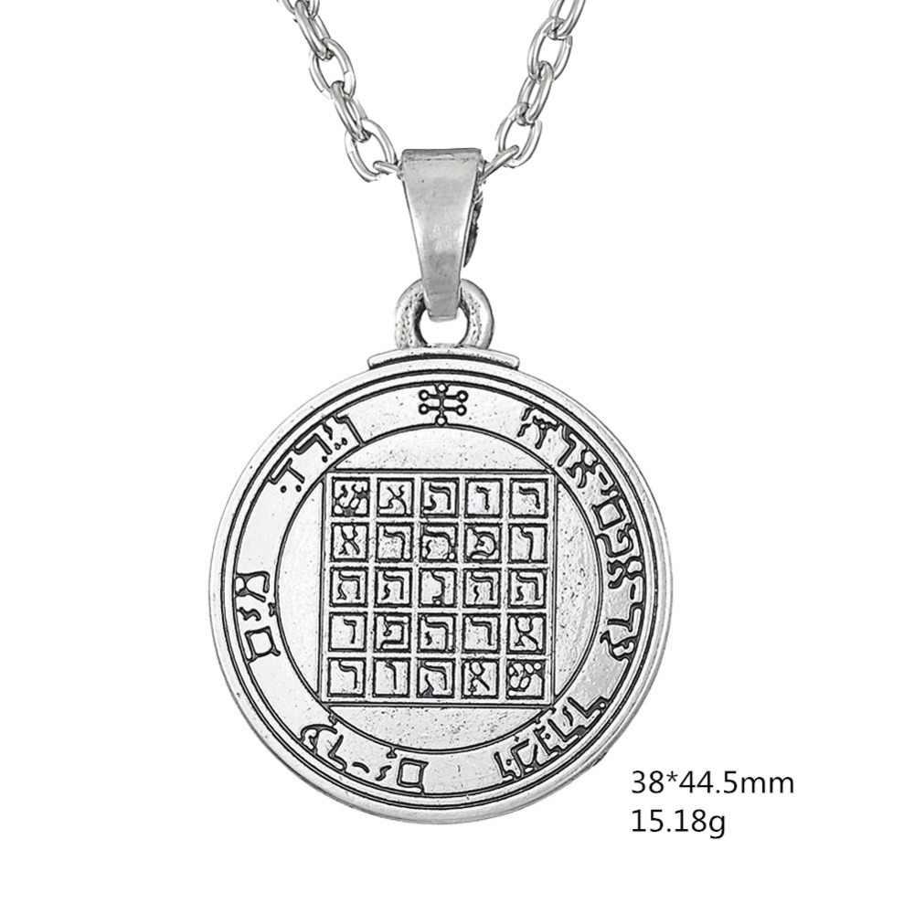 Dawapara пентаграммой в виде Сатурна талисман ключ Соломон печать с подвеской для мужчин в Цепочки и ожерелья Винтаж в стиле «панк»
