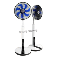 220v Intelligent silent remote control fan Household desktop DC frequency conversion power saving floor fan mute Electric fans