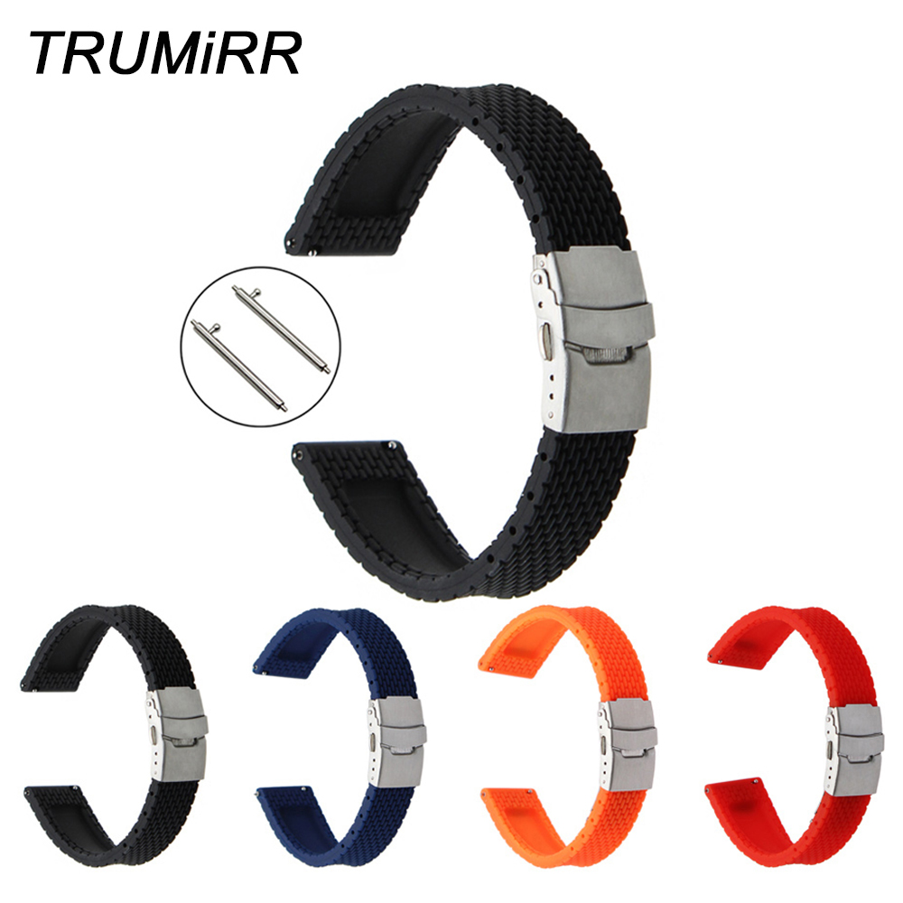 Quick Release Silicone Rubber Watchband for Tissot Men Women Watch Band Wrist Strap Belt 17mm 18mm <font><b>19mm</b></font> 20mm 21mm 22mm 23mm 24mm image