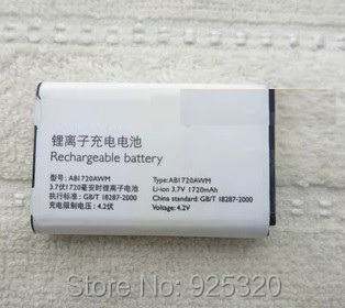 Free shipping, Original AB1720AWM battery For PHILIPS X500 cellphone  Xenium CTX500 9@9K Mobile phone