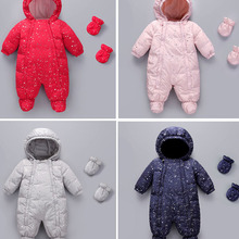 New baby jumpsuit children's thick down clothes