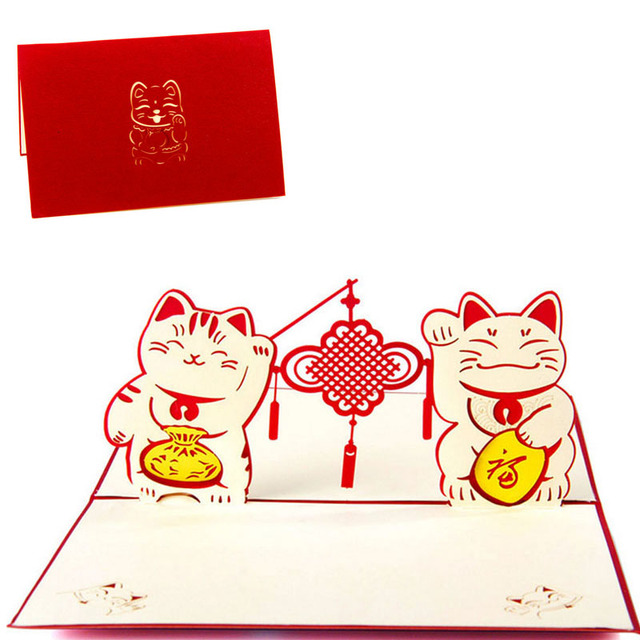 3D Pop Up Greeting Card Lucky Cat Chinese New Year Christmas Gifts ...
