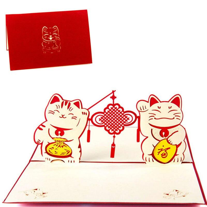 Auguri Di Buon Natale In Cinese.3d Pop Up Biglietto Di Auguri Gatto Fortunato Cinese Regali Di